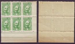 6 Brasilaj Esperanto Postmarkoj Zamengof 1959 - Nuevos