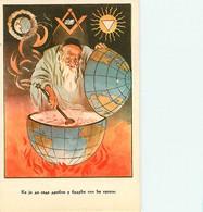 Belgrade Judaisme Anti Juive Juif - Serbia