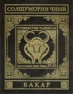 Tagikistan 2020, Chinese Zodiac, 1BF In OX Skin - Astrology