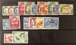 SHIHR & MUKALLA 1942-49 Fine Cds Used, With 1942-46 Set, UPU, Wedding Etc. (19 Stamps) For More Images, Please Visit Htt - Aden (1854-1963)
