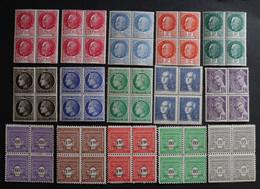 FRANCE 1941 - 15 Blocs De 4 Timbres Des Années 40-------- NEUFS** - Collections