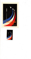 ERINNOPHILIE VIGNETTE + AUTOCOLLANT SALON AERONAUTTIQUE DU BOURGET 1963 - Aviation