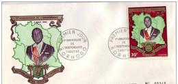 FDC COTE D'IVOIRE V Anniversaire De L'indépendance  1965 - Costa De Marfil (1960-...)