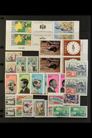 1968-1973 IMPERF PAIRS Superb Never Hinged Mint ALL DIFFERENT Collection. Postage And Air Post Issues Including Many Goo - Non Classés
