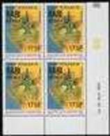 1991 RARE BLOCK OF FOUR 175fr Rabi Kounga Oil Field, Scott 707 Or Yvert 702A, A Superb Never Hinged Mint Corner Date Blo - Non Classés
