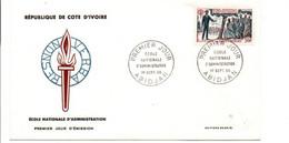 FDC COTE-D'IVOIRE.1966 ECOLE NATIONALE D'ADMINISTRATION - Costa De Marfil (1960-...)