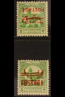 1953-56 OBLIGATORY TAX VARIETIES. 3m Emerald Green Inverted Overprint & 3m Emerald Green Double Overprint, SG 396a/96b,  - Jordan