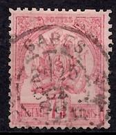 Tunisie Maury N° 7 Oblitéré. B/TB. A Saisir! - Used Stamps