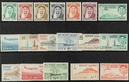 1961 Portrait & Views Definitive Set, SG 146/63, Scott 155/72, Never Hinged Mint (18 Stamps) For More Images, Please Vis - Kuwait