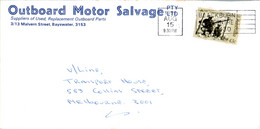 Australia Cover Siege Of Tobruk 1991 Outboard Motor Salvage Bayswater To Melbourne - Cartas