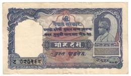 NEPAL10MOHRU1951P6VF-.CV. - Nepal