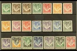 1938-52 KGVI Definitive Set, SG 25/45, Fine Mint (21 Stamps) For More Images, Please Visit Http://www.sandafayre.com/ite - Nordrhodesien (...-1963)