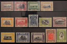 1933 Pictorial Complete Set, SG 208/221, Fine Mint (14 Stamps) For More Images, Please Visit Http://www.sandafayre.com/i - Jordan