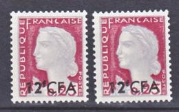 Réunion 350 Variété Sans Signatures Et Normal Marianne Neuf ** TB MnH Sin Charnela - Unused Stamps