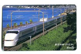Télécarte NTT : Train - Trenes