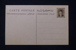 EGYPTE - Entier Postal Non Circulé - L 89584 - Cartas
