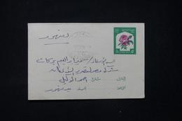 EGYPTE - Entier Postal ( Fleur ) De Alexandrie Voyagé En 1968 - L 89588 - Covers & Documents