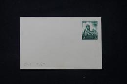 EGYPTE - Entier Postal ( Agriculture) Non Circulé - L 89589 - Briefe U. Dokumente