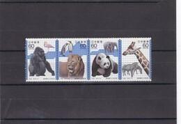 Japon Nº 1405 Al 1408 - Neufs