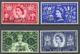 """-Kuwait-1953-""""Coronation""""   MNH(**) - Kuwait"""