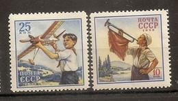 Russia Soviet Union RUSSIE URSS 1958  MNH - Unused Stamps