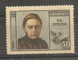 Russia Soviet Union RUSSIE URSS 1956  MNH - Unused Stamps