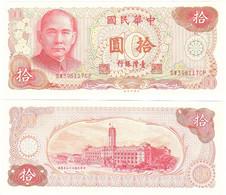 China / Taiwan - 10 Yuan 1972 AUNC / UNC P. 1981 Lemberg-Zp - Taiwan