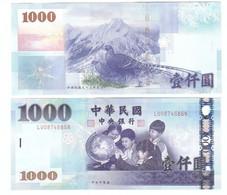 Taiwan - 1000 Dollars 2005 UNC Pick 1997 Lemberg-Zp - Taiwan