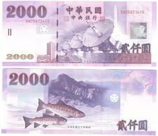 Taiwan - 2000 Dollars 2002 UNC Pick 1995 Lemberg-Zp - Taiwan