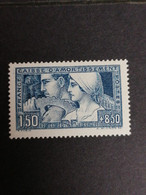 Lot 525252  Timbres De France N° 252 Neuf ** LUXE - Unused Stamps