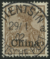 DP CHINA 15b O, 1901, 3 Pf. Dunkelorangebraun Reichspost, Pracht, Mi. 60.- - Offices: China