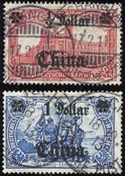 DP CHINA 44IAI,45IAII O, 1906/7, 1/2 D. Auf 1 M. Und 1 D. Auf 2 M., Mit Wz., Friedensdruck, 2 Werte üblich Gezähnt Prach - Offices: China