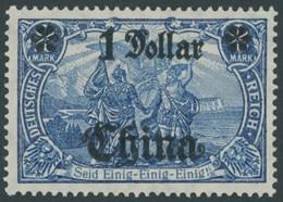 DP CHINA 45IIBR *, 1919, 1 D. Auf 2 M., Mit Wz., Kriegsdruck, Gezähnt B, Aufdruck Glänzend, Falzreste, Pracht, Mi. 180.- - Offices: China