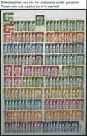 LOTS O, 1966-73, Saubere Dublettenpartie, Komplett, Meist 8-10x, Feinst/Pracht, Mi. Ca. 1700.- - Used Stamps