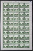 ENGROS 294 **, 1958, 10 Pf. Europa, Wz. 5, Im Bogen (50), Mittig Gefaltet, Marken Pacht, Mi. 425.- - Variedades