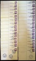 GANZSACHEN P 73 BRIEF, 1962, 8 Pf. Gutenberg, In Grotesk-Schrift, 30 Postkarten Leer Gestempelt Mit Verschiedenen Sonder - Sin Clasificación