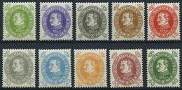 DÄNEMARK 185-94 *, 1920, 60. Geburtstag, Falzrest, Prachtsatz - Used Stamps