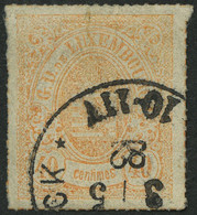 LUXEMBURG 23b O, 1871, 40 C. Mattorange, Pracht, Mi. 100.- - Officials