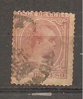 Cuba Española - Edifil 128 - Yvert 83 (usado) (o) - Cuba (1874-1898)
