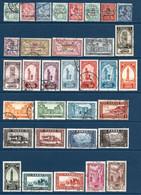 Colonies Françaises Maroc 1902/1955  84 Timbres Différents   4 €   (cote 44,10 €  84 Valeurs) - Used Stamps