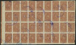 SOWJETUNION 369BY O, 1931, 5 K. Braun, Ungezähnt, Wz. Liegend, 36 Werte Im Bogenteil Mit Linkem Rand Und Blauen Stempeln - Gebraucht