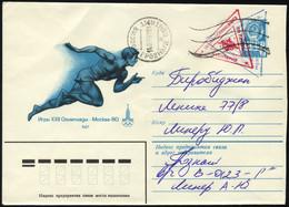 SOWJETUNION 2001, 4 K. Blau Feldpost-Ganzsachenumschlag Des Russischen Militärs Aus Grosny Mit Zensurstempel, Feinst - Gebraucht