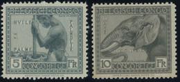 BELGISCH-KONGO 76/7 **, 1924, 5 Und 10 Fr. Kongo, Gummi Teils Etwas Gebräunt Sonst Pracht - Sin Clasificación