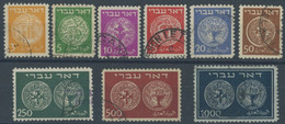 ISRAEL 1-9 O, 1948, Münzen, Prachtsatz, Mi. 350.- - Sin Clasificación