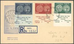 ISRAEL 7-9 BRIEF, 1948, 250 - 1000 M Münzen, Mit Tab Auf FDC, Einschreibbrief Aus Haifa, Pracht - Sin Clasificación