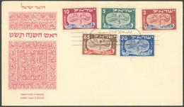 ISRAEL 10-14 BRIEF, 1948, Neujahr 5709, Ohne Tab Auf FDC, Pracht - Sin Clasificación