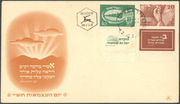 ISRAEL 30-31 BRIEF, 1950, 2 Jahre Unabhängigkeit Mit Tab Auf FDC, Pracht - Sin Clasificación