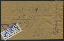 ISRAEL 1976, Feldpost-Einschreibbrief Aus Haifa Mit Dreieckigem Feldpoststempel 2473, Pracht - Cartas