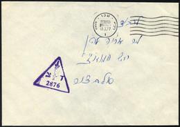 ISRAEL 1977, Dreieckiger Feldpoststempel 2876 Und Poststempel Von Akko Auf Feldpostbrief Von Der Grenze Zum Libanon, Pra - Cartas