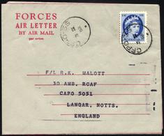 KANADA 294 BRIEF, 1962, 5 C. Hellblau Mit K1 CFPO-35 Auf Feldpost-Aerogramm Der UNEF MIDDLE EAST-Truppen Aus Gaza, Prach - Briefe U. Dokumente